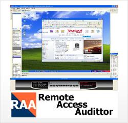 サービスイメージ(セキュリティリモート保守ソリューション(RAA))