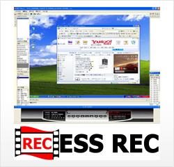 サービスイメージ(操作記録ソリューション(ESS REC))
